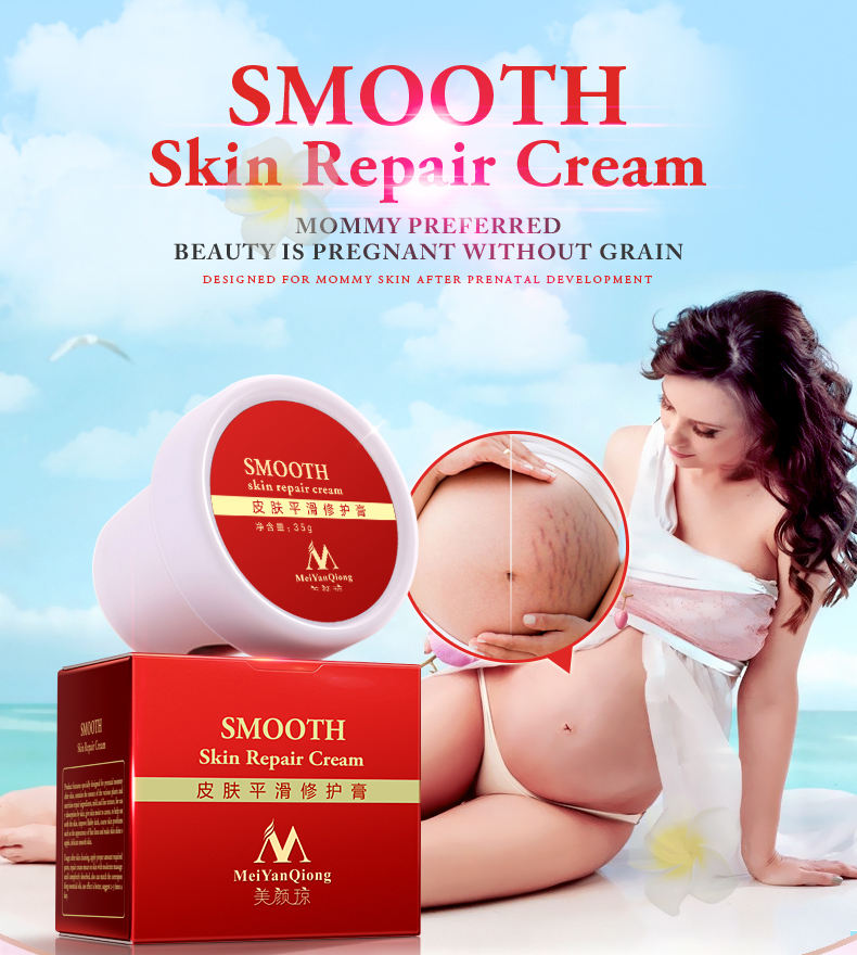 Maternity Skin Repair Body Cream for Stretch Marks Scar Removal Scar Care Postpartum Pregnancy Serum Smooth Skin Creams