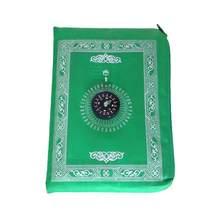 Черный красный зеленый синий Портативный исламский молитвенный коврик молящийся коврик портативный с компасом идеальный подарок для Рама...(Китай)