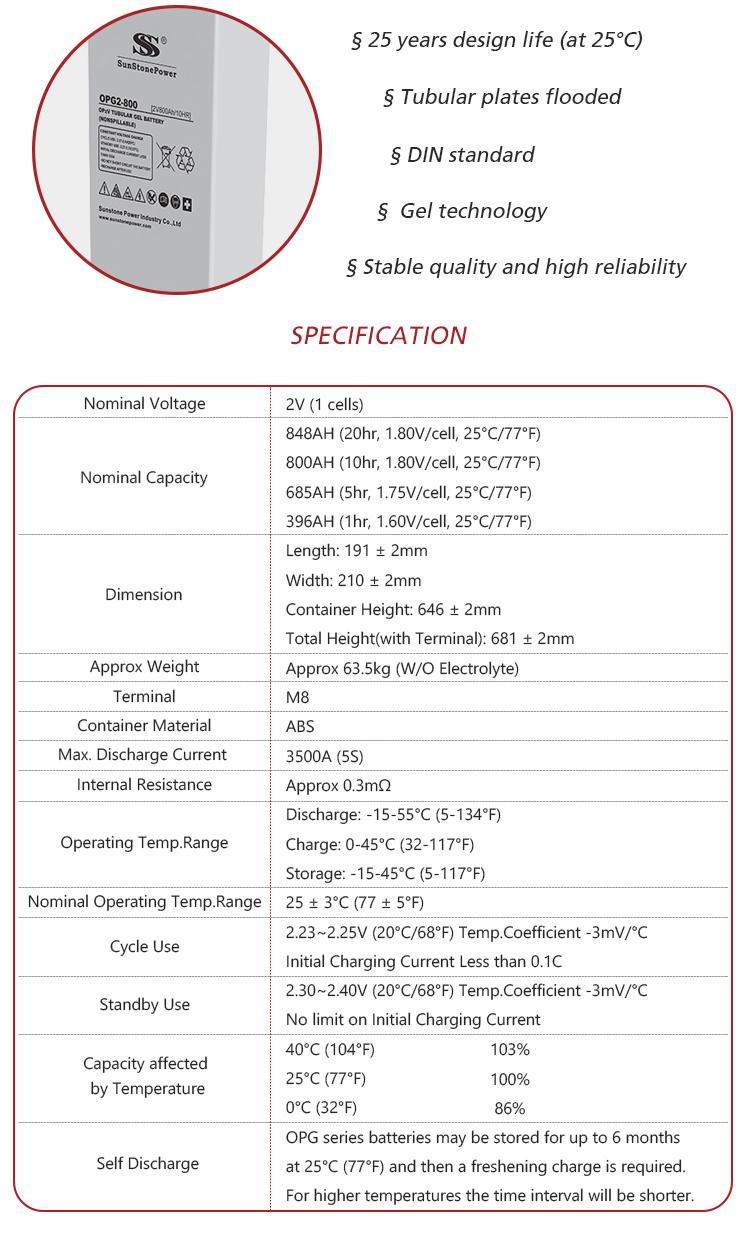 2 вольт 800AH герметичный аккумулятор свинцово-кислотная батарея глубокий цикл солнечной гелевой батареи