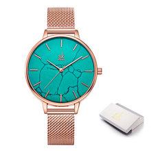 Shengke 2020 новые часы женские мраморные трещины впечатляющий Циферблат серый кожаный ремешок Quart часы Zegarek Damski японские кварцевые часы(Китай)