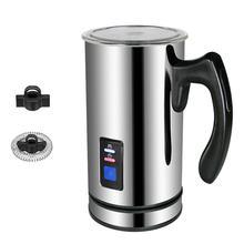 Автоматический Электрический отпариватель для капучино, для горячего и холодного эспрессо, Электрический отпариватель для капучино(Китай)