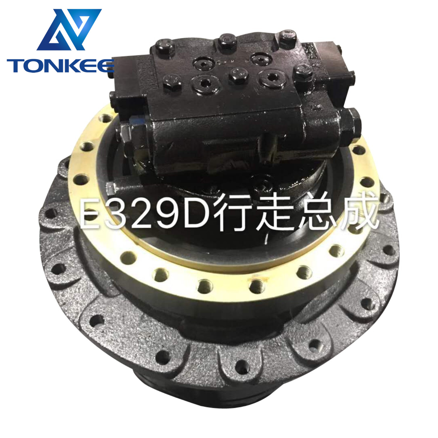 Construction Machinery Parts NEW 2159956 267-6877 378-9568 excavator final drive group E329D 329D travel motor assy