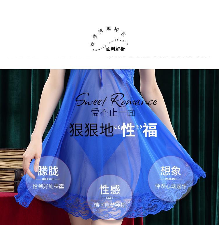 2020 In Stock sexy nightly babydoll V neck backless slip dress Mesh transparent sexy Asian lingerie
