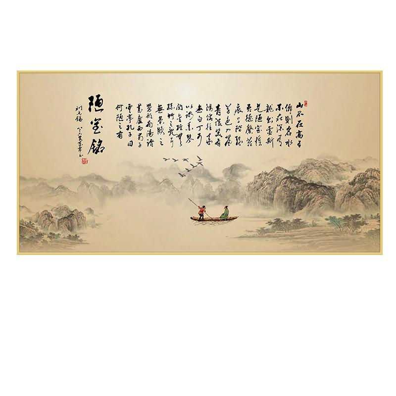 최신 중국어 번체 벽 장식 브러쉬 서예 풍경 유화 벽화 아트