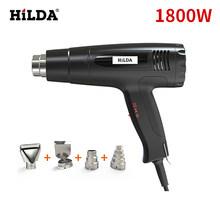 Тепловой пистолет HILDA с регулируемой температурой, электрический пистолет горячего воздуха 220 В, электроинструмент 1800 Вт/2000 Вт(Китай)
