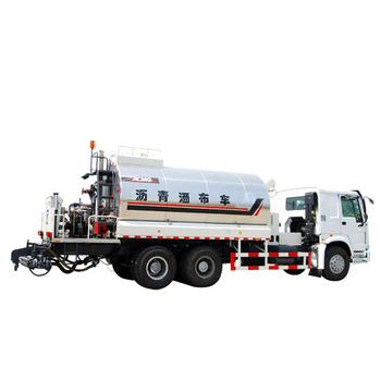 XCMG XZJ5160GL most asphalt distributor trucks for sale