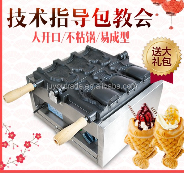 digital electric gas  taiyaki ice cream waffle taiyaki maker in china