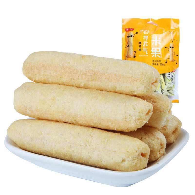 90g Crunchy Rice Rolls brown Rice Roll Energy Bar Coarse Grain chinese sweet snack