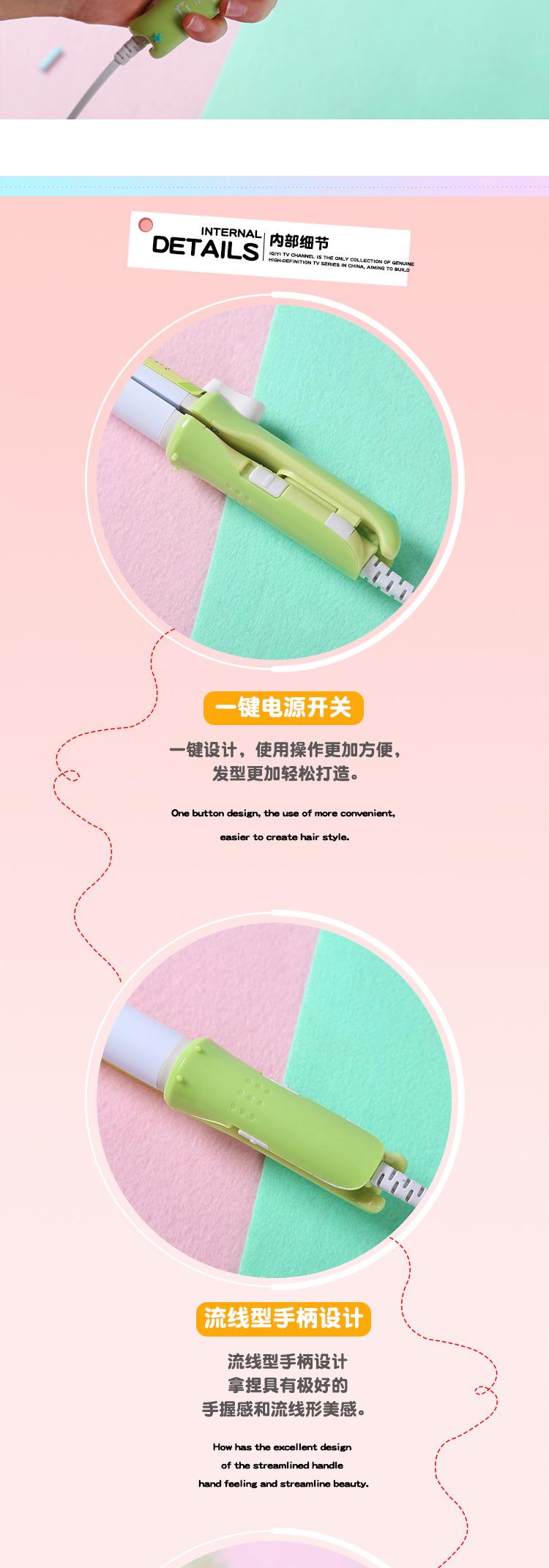 工場製の名ブランドフラットアイロンストレートヘアミニポータブル縮毛矯正と最低価格