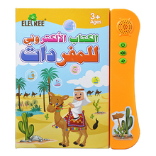 Anak-anak Multifungsi Cerdas Komputer Apple Learning Holy <span class=keywords><strong>Quran</strong></span> Buku Bentuk Bayi Thai Bahasa Inggris Early Learning Machine
