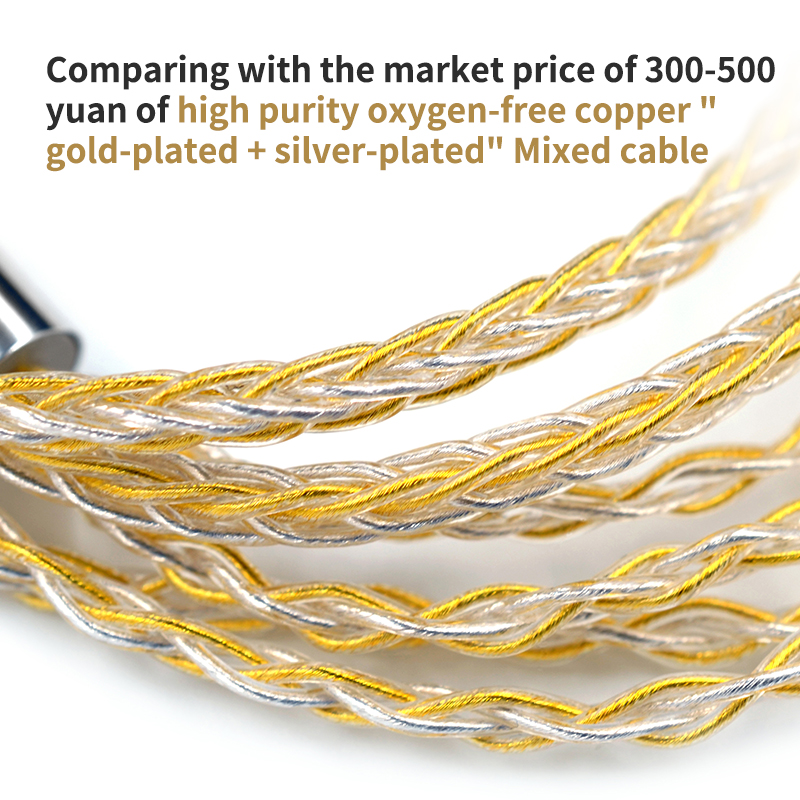 KZ Cable 8 Strands Gold Silver Mixed plated Upgrade cable Headphone wire for C10 ZST T2 ZST ZSX ZS10 PRO ZSN ES4