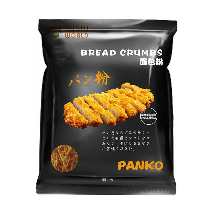 2020 Grosir Tradisional Rasa Kuning Massal Panko Remah-remah Roti