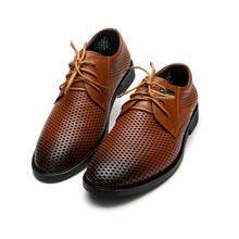 Мужские лоферы из натуральной кожи, повседневная обувь для офиса, Баскетбольная обувь, модная обувь для активного отдыха, 2020(Китай)