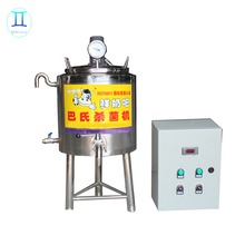 Pasteurizer <span class=keywords><strong>दूध</strong></span>/मिनी <span class=keywords><strong>दूध</strong></span> pasteurizer मशीन pasteurizing <span class=keywords><strong>उपकरण</strong></span>