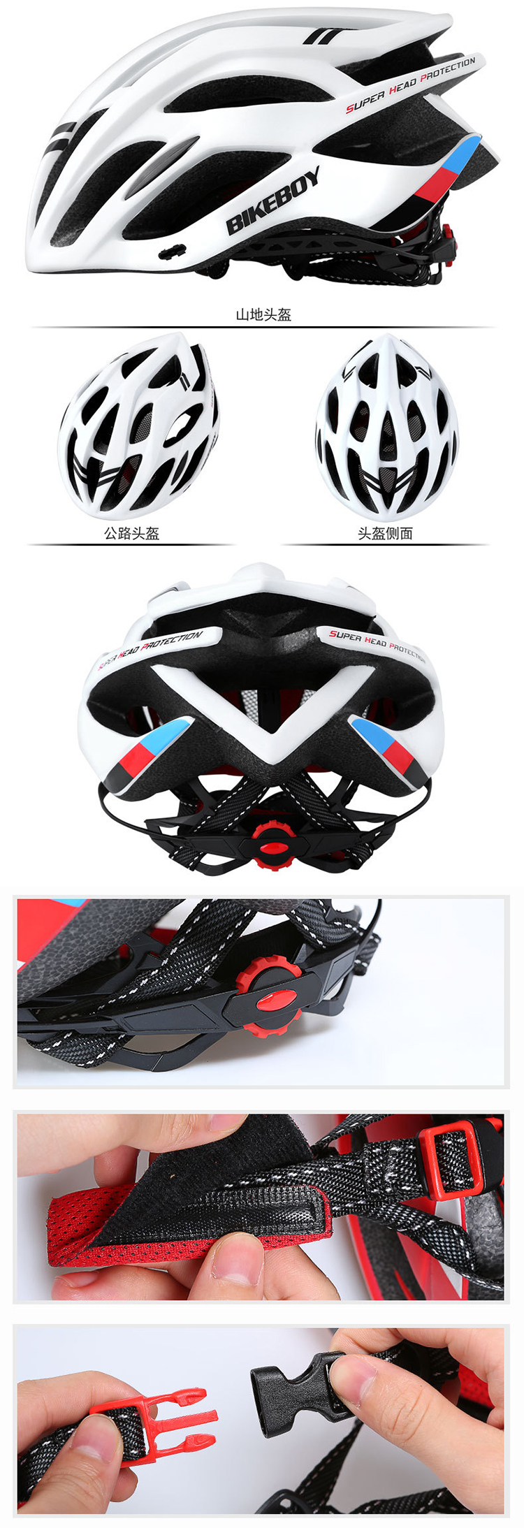 Factory price mountain bike helmets adult men cycling helmet road helmet for bike casco de bicicleta de montana casque de veo