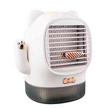 400 мл портативный Перезаряжаемый Настольный вентилятор Lucky Cat USB кондиционер увлажнитель воздуха офисный настольный мини вентилятор охлажд...(Китай)