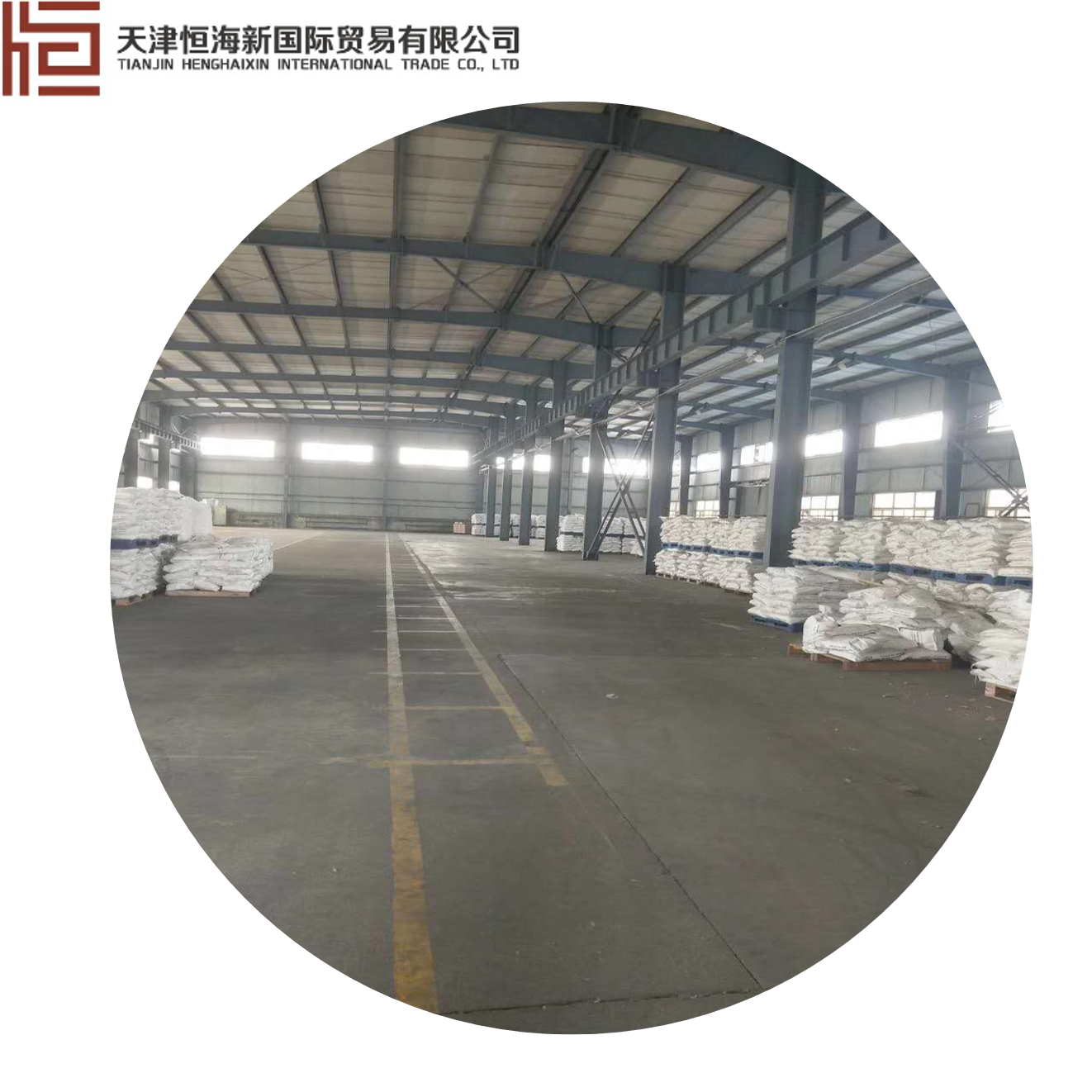 99% min flakes  NAOH Caustic Soda Sodium Hydroxide manufacturer from china