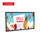 Full HD 32 inch lcd digital advertising signage wall mount display monitor