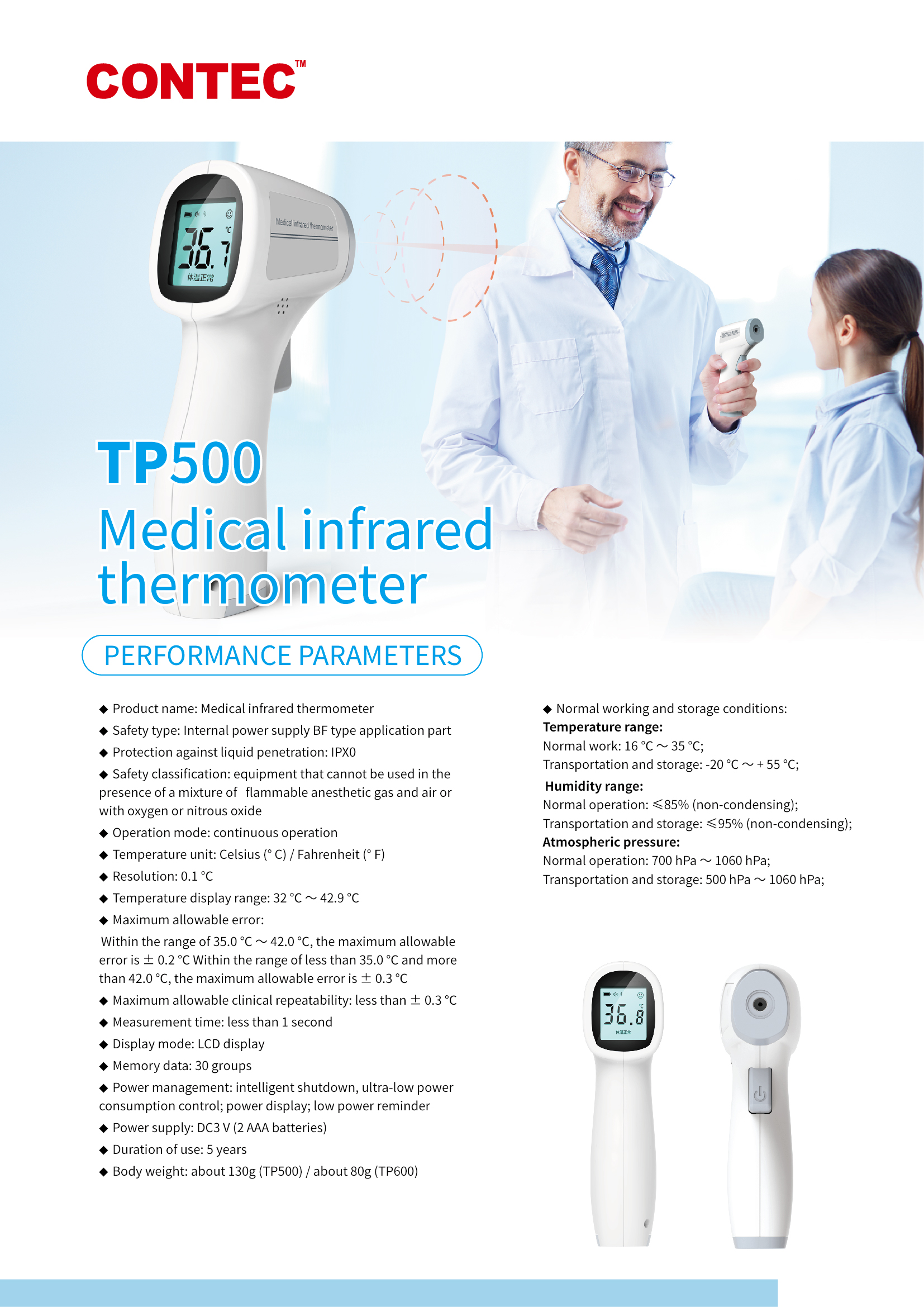 CONTEC TP500 medical infrared thermometer