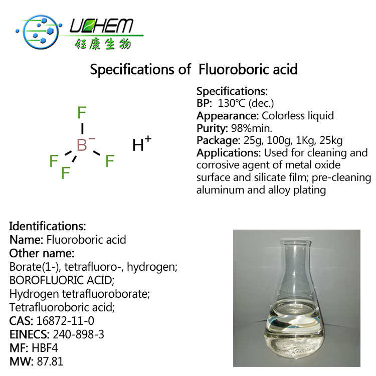 High quality Fluoroboric acid CAS NO 16872-11-0