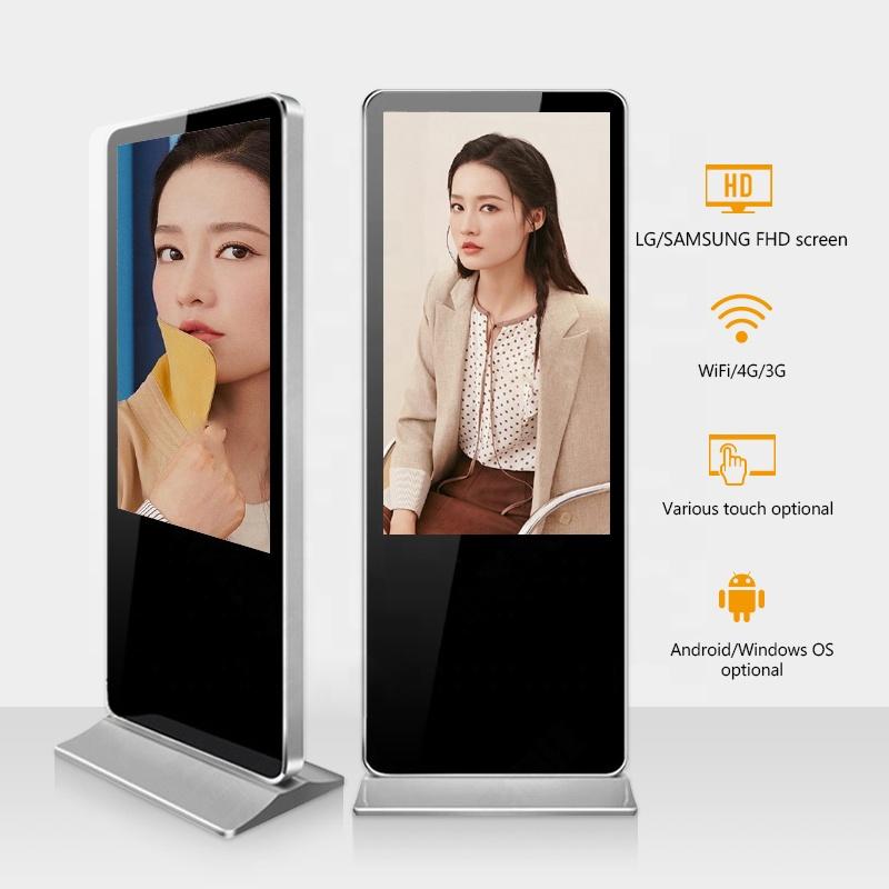 65 inch ip65 waterproof outdoor floor standing advertising 1080p kiosk lcd display media player digital signage