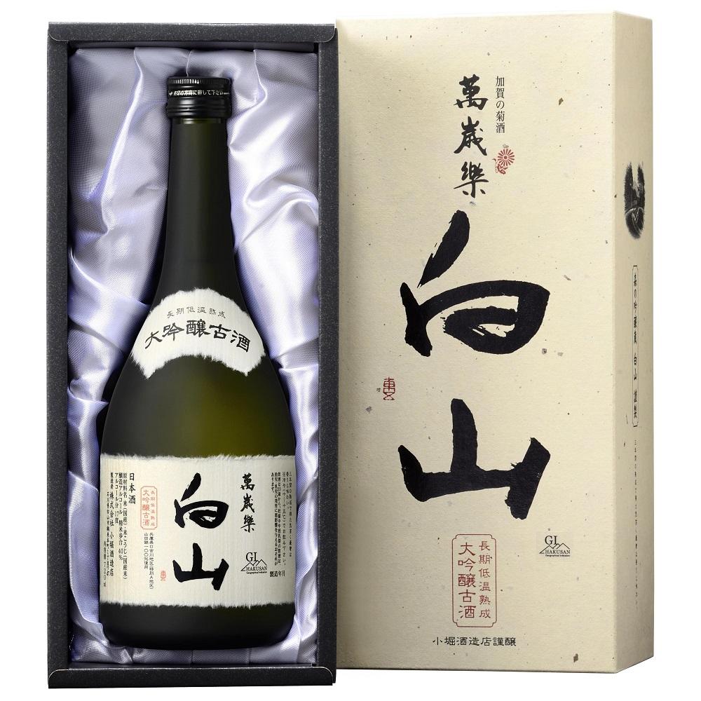 Manzairaku high quality japanese sake for 3 years at 4 degree