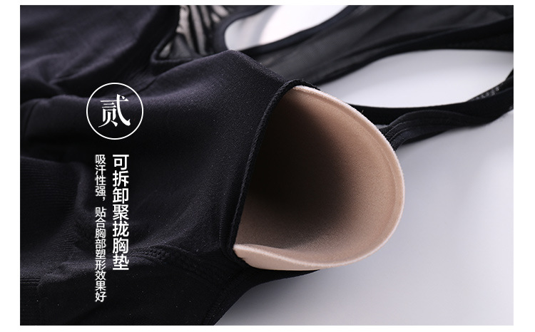 New-arrival-padded-sexy-seamless-yoga-sport