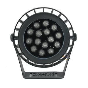 Projector outdoor IP65 waterproof 15w dmx rgb led flood light