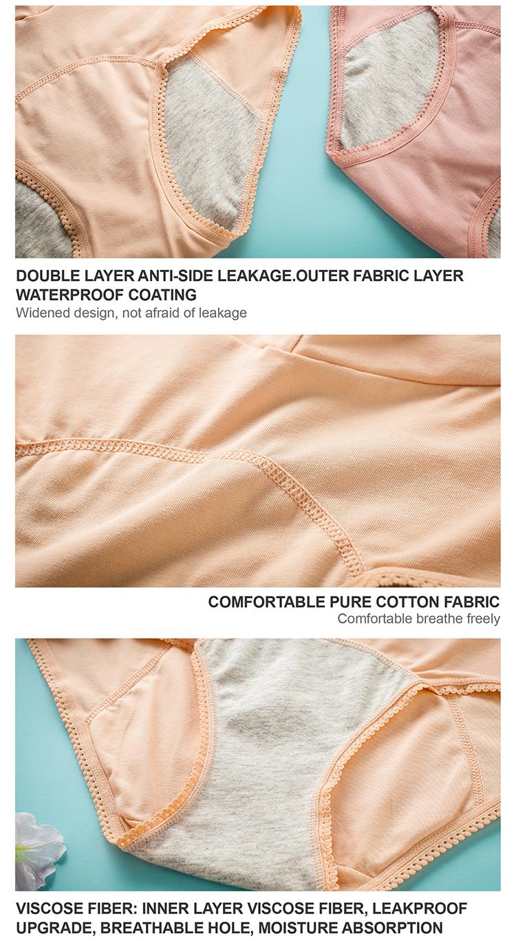 ขายส่งผู้หญิงผ้าฝ้าย LeakProof ชุดชั้นในสรีรวิทยา panty