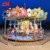 Amusement park carousel children merry go round  kids carousel for sale