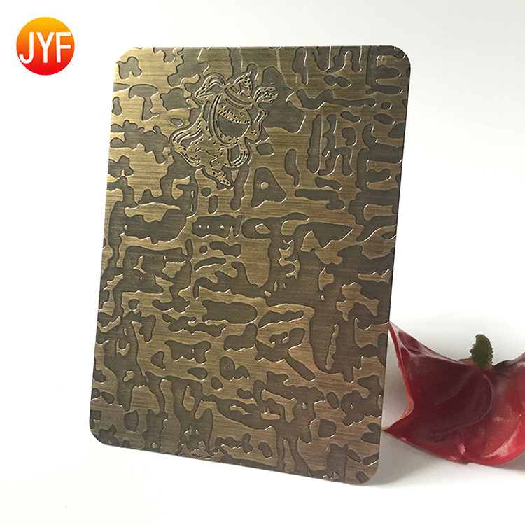 A3049 Professional Manufacturer Supply Customized Bronze Etched Stainless Steel Decorative Sheet