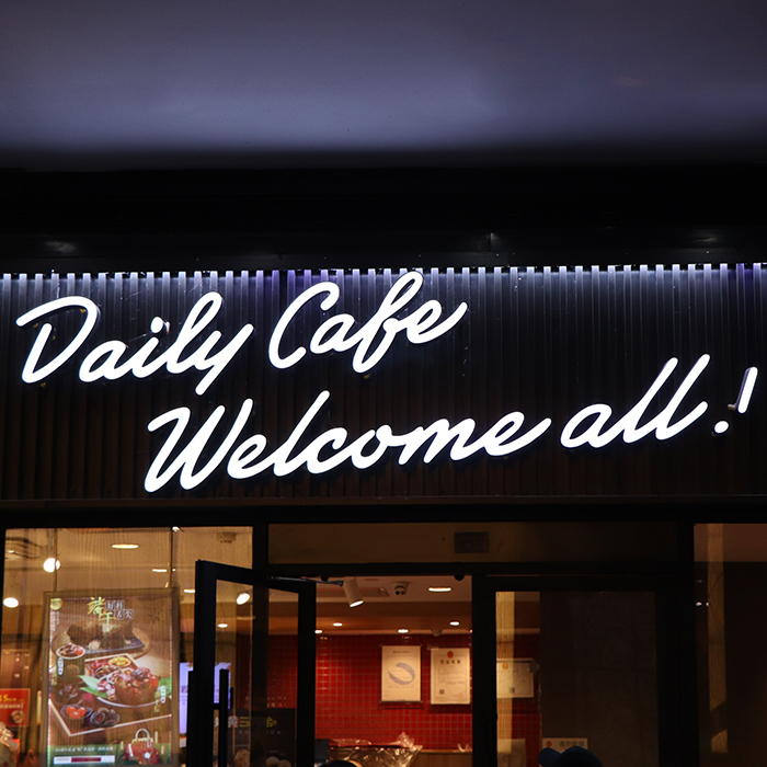 Led Strip Front Lit Retail Store Front Fascia Logo Signage 3D Lighting Dimensional Letters Sign For Shop
