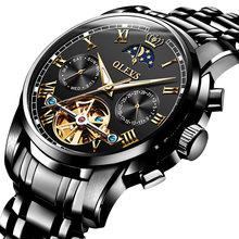Мужские автоматические механические часы OLEVS, стильные брендовые Роскошные наручные часы moon phaseTourbillon, подарки для мужчин(Китай)