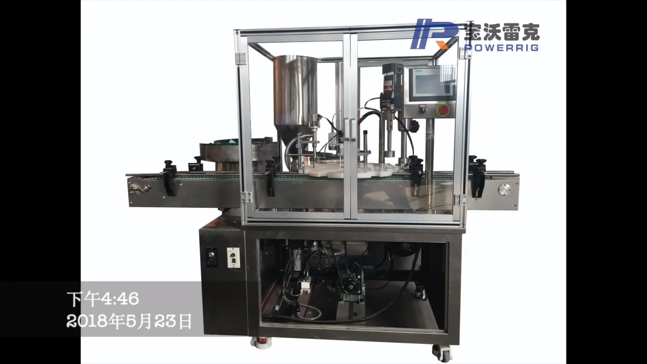Bottle application cosmetics cream jar filling and capping machine factory price