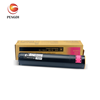 China factory office supplies toners cartridge replace parts for xerox copier cartridge toner