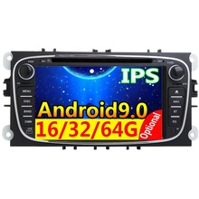 8 Core DSP 4G 64GB 2 din Android 9 Autoradio Multimediale Per Ford Focus 2 3 mk2 mondeo 4 Kuga <span class=keywords><strong>Fiesta</strong></span> Transit Connect S-MAXC-MAX