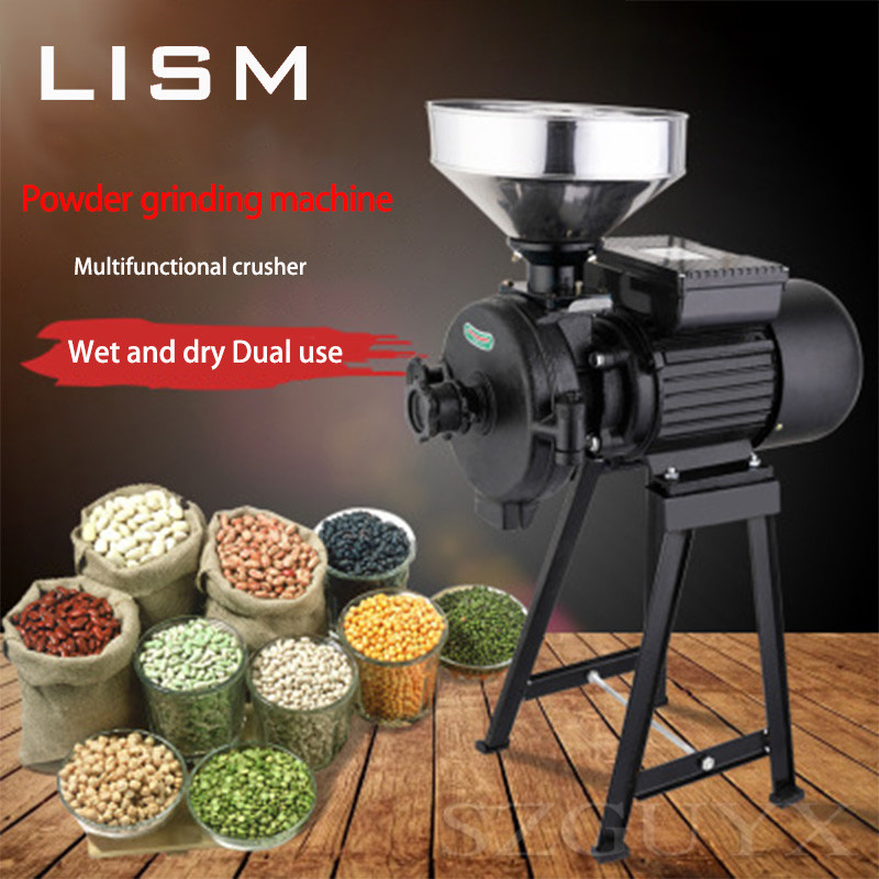 Stainless Steel Dry Dual-Purpose Universal Grinding Machine Commercial Small Super Fine Powder Grinding Machine
