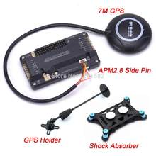 APM2.8 APM 2,8 ardupilot Контроллер полета M8N 7M gps встроенный компас для радиоуправляемого мультикоптера F450 S550(Китай)