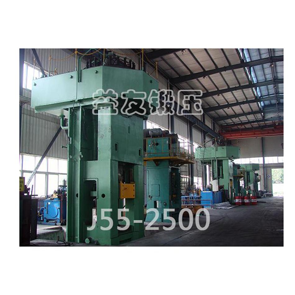 High production efficiency j55 high energy screw press