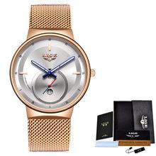 LIGE женские часы простые часы из нержавеющей стали повседневные модные часы женские спортивные водонепроницаемые наручные часы женские ...(China)