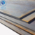 Good supplier SPA-H corten steel plate