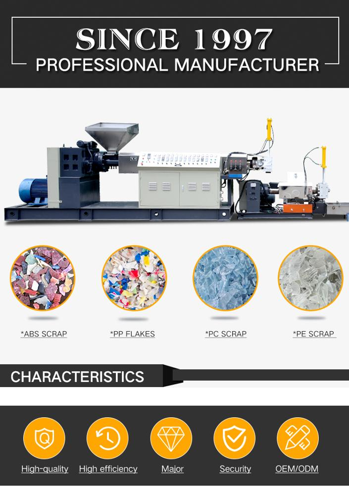 ماكينة إعادة التدوير للذوبان السريع