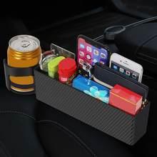 Автомобильный чехол-кошелек для хранения, держатель для телефона, монет, карт, органайзер, аксессуары для салона автомобиля, кошелек для моб...(Китай)