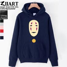 Женские худи Miyazaki Hayao, белые худи с изображением таинственного призрака, одежда для пары, Осень-зима, ZIIART()