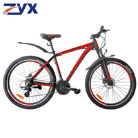 2019 New model mountain bike China factory supply manual cycle hot selling cycle gear