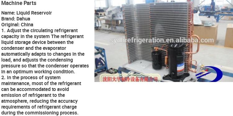 औद्योगिक refergeration 5 हिमाचल प्रदेश हवा कंडेनसर ठंडा आउटडोर इकाई