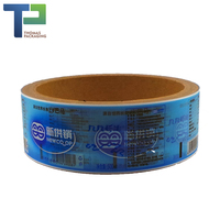 Sun Control Gift Wrapping PVC Food Wrap Film Water Label Tab Packaging Film