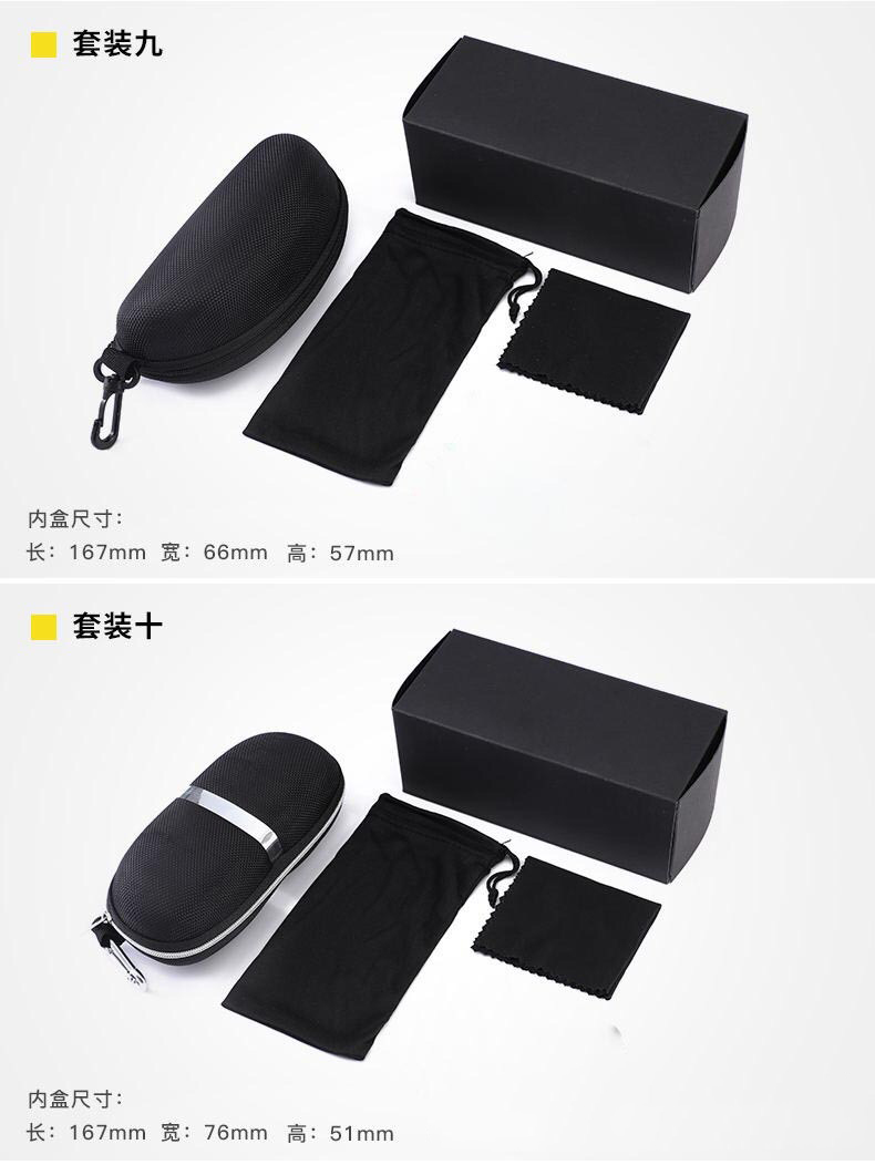 HJ Wholesale Custom Logo Outdoor Sports Sunglasses Packaging Zipper Hard EVA Sun Glasses Case