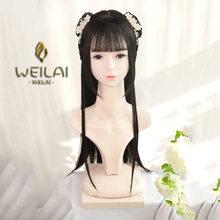 WEILAI плетеные модельные винтажные парики для женщин династии Хань старинный стиль парик Древний костюм универсальный каждый день используе...(Китай)