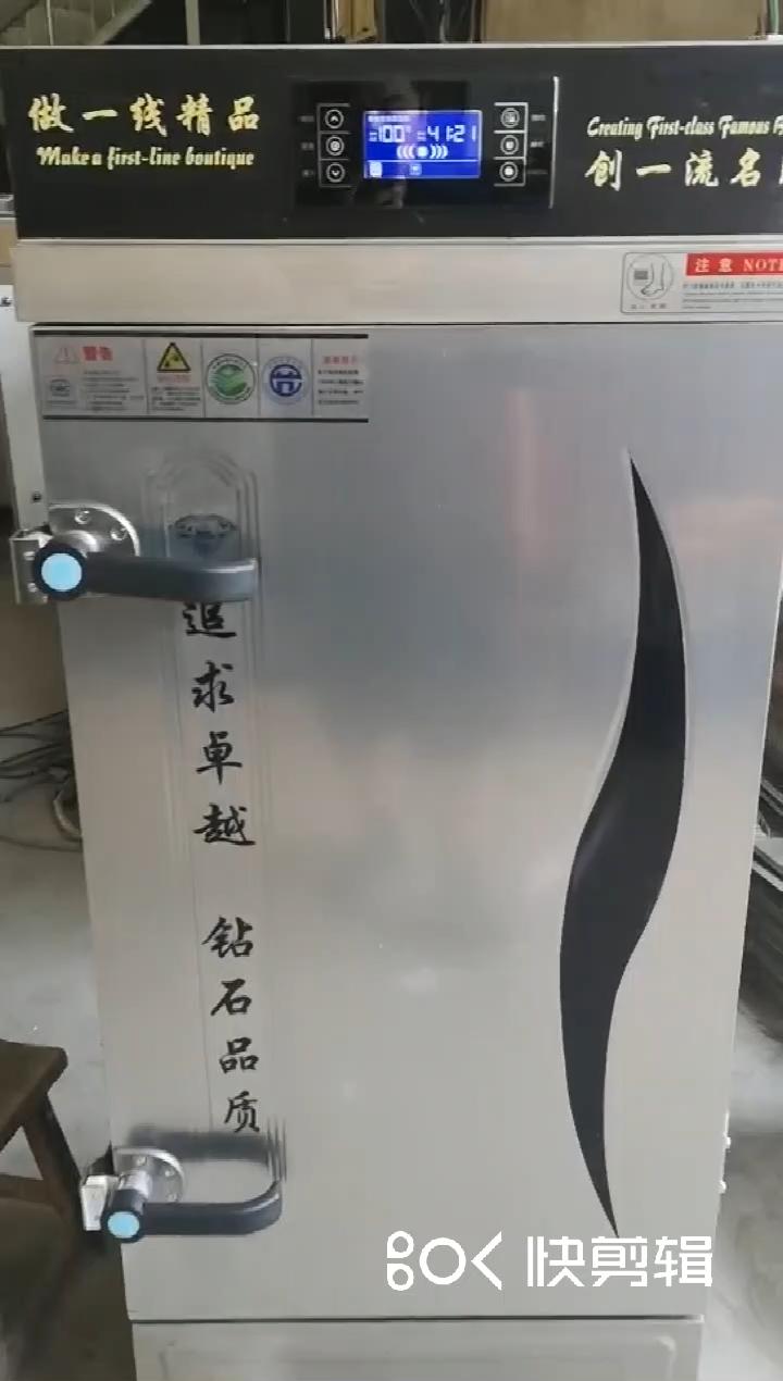 מכירה לוהטת רב תכליתי ספינת מזון מהביל אורז בשר דגים Momo חשמלי גז קיטור